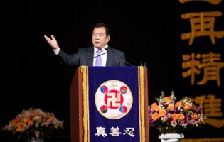 Master Li Hongzhi Lectures to Ten Thousand Falun Gong Practitioners at DC Conference